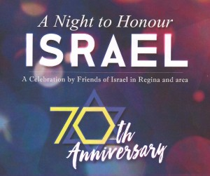 Night to Honour Israel