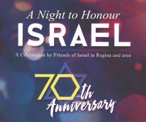 Night to Honour Israel