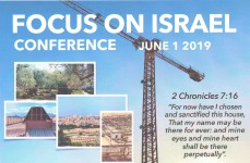 focus on israel conference