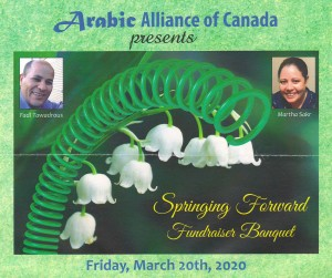 springing forward banquet